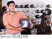 Купить «Man choosing moto helmet», фото № 32063958, снято 1 сентября 2017 г. (c) Яков Филимонов / Фотобанк Лори