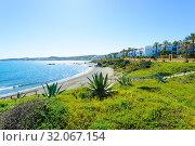 Salt Beach in Casares, Málaga, Andalusia, Spain, Europe. Стоковое фото, фотограф José Luis Hidalgo Salguero / easy Fotostock / Фотобанк Лори