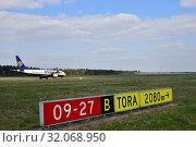 Germany, North Rhine-Westphalia - Airport Weeze (2019 год). Редакционное фото, агентство Caro Photoagency / Фотобанк Лори