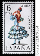 Seville, Andalusia, woman in traditional fashioned regional costume, postage stamp, Spain, 1970. (2011 год). Редакционное фото, фотограф Ivan Vdovin / age Fotostock / Фотобанк Лори