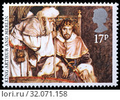 Купить «King Arthur and Merlin, Arthurian Legend, postage stamp, UK, 1985.», фото № 32071158, снято 27 ноября 2010 г. (c) age Fotostock / Фотобанк Лори