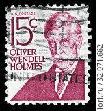 Купить «Oliver Wendell Holmes Jr. (1841-1935), American jurist, postage stamp, USA, 1968.», фото № 32071662, снято 23 ноября 2010 г. (c) age Fotostock / Фотобанк Лори