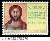 Christ by Simone Martini, Pope Paulus VI, Priest jubilee, postage stamp, Vatican, 1970. (2010 год). Редакционное фото, фотограф Ivan Vdovin / age Fotostock / Фотобанк Лори