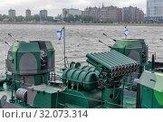Купить «Установки АУ 2М-3М и ПУ БМ-14-17. Вооружение артиллерийского катера проекта 1204.  Проектный шифр — «Шмель».», эксклюзивное фото № 32073314, снято 28 июля 2019 г. (c) Александр Щепин / Фотобанк Лори
