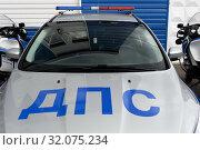 Автомобиль дорожно-патрульной службы полиции (2019 год). Редакционное фото, фотограф Free Wind / Фотобанк Лори