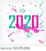 New Year color numbers 2020. Стоковая иллюстрация, иллюстратор vlasova / Фотобанк Лори