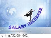 Купить «Employee in salary increase concept», фото № 32084662, снято 29 мая 2020 г. (c) Elnur / Фотобанк Лори
