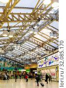 Купить «Japan, Honshu, Tokyo, Ueno, Ueno Station, Japan Railways (JR), Ticket Concourse», фото № 32085170, снято 6 декабря 2019 г. (c) age Fotostock / Фотобанк Лори