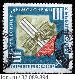 Купить «Stadium, Third International Youth Games, postage stamp, Russia, USSR, 1957.», фото № 32089894, снято 5 января 2011 г. (c) age Fotostock / Фотобанк Лори