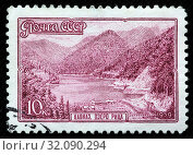 Купить «Lake Ritsa, Caucasus, Abkhazia, Nature, landscape, postage stamp, Russia, USSR, 1959.», фото № 32090294, снято 4 января 2011 г. (c) age Fotostock / Фотобанк Лори
