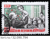 Купить «90th Birth Anniversary of Vladimir Lenin, postage stamp, Russia, USSR, 1960.», фото № 32090794, снято 4 января 2011 г. (c) age Fotostock / Фотобанк Лори