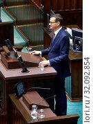 12.12.2018 Sejm, Warsaw, Poland. rime Minister of Poland Mateusz Morawiecki at the 74th Sejm sitting. Редакционное фото, фотограф Kleta / age Fotostock / Фотобанк Лори