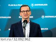 17.05.2019 Prime Minister of Poland Mateusz Morawiecki at the press conference. Warsaw, Poland. Редакционное фото, фотограф Kleta / age Fotostock / Фотобанк Лори