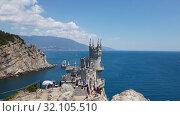 Купить «Gaspra, Crimea - July 7. 2019. Castle of Swallows Nest on the Cape Ai-Todor of Black Sea coast», видеоролик № 32105510, снято 30 августа 2019 г. (c) Володина Ольга / Фотобанк Лори