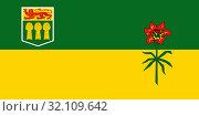 Купить «Флаг провинции Саскачеван. Канада», иллюстрация № 32109642 (c) Владимир Макеев / Фотобанк Лори