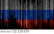 Купить «binary system code in colors of russian flag», фото № 32129070, снято 20 февраля 2020 г. (c) Syda Productions / Фотобанк Лори