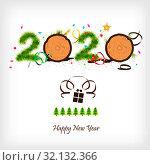 New Year 2020. Figures made of wood. Ecology and woodworking. Стоковая иллюстрация, иллюстратор vlasova / Фотобанк Лори