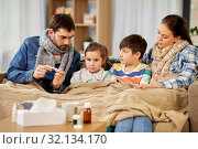 family with ill children having fever at home. Стоковое фото, фотограф Syda Productions / Фотобанк Лори