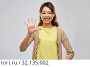 Купить «smiling asian woman showing five fingers», фото № 32135002, снято 11 мая 2019 г. (c) Syda Productions / Фотобанк Лори
