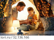 Купить «happy family playing with toy in kids tent at home», фото № 32136166, снято 27 января 2018 г. (c) Syda Productions / Фотобанк Лори