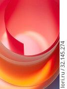 Купить «Surrealistic background of multicolored elements with a gradient in cartoon style.», фото № 32145274, снято 28 апреля 2019 г. (c) Olesya Tseytlin / Фотобанк Лори