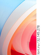 Купить «Geometric background from multi-colored texture sheets.», фото № 32145278, снято 28 апреля 2019 г. (c) Olesya Tseytlin / Фотобанк Лори