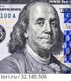 Купить «Franklin portrait from 100 american dollar banknote», фото № 32145506, снято 30 мая 2020 г. (c) FotograFF / Фотобанк Лори