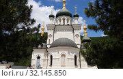 Купить «Foros. Crimea - June 9. 2019. Church of the Resurrection», видеоролик № 32145850, снято 6 сентября 2019 г. (c) Володина Ольга / Фотобанк Лори