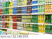 Купить «Different beer cans with cool fresh beer», фото № 32145910, снято 9 июня 2019 г. (c) FotograFF / Фотобанк Лори