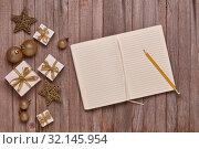 Купить «New Year and Christmas background», фото № 32145954, снято 17 августа 2019 г. (c) Мельников Дмитрий / Фотобанк Лори