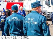 Купить «Russian emercom officers in uniform», фото № 32145962, снято 1 мая 2019 г. (c) FotograFF / Фотобанк Лори