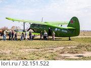 Купить «Antonov An-2 a Soviet mass-produced single-engine biplane», фото № 32151522, снято 13 апреля 2019 г. (c) FotograFF / Фотобанк Лори