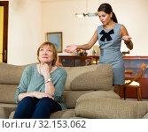Upset elderly woman with daughter berating her. Стоковое фото, фотограф Яков Филимонов / Фотобанк Лори