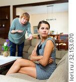 Daughter and aged mother quarrelling. Стоковое фото, фотограф Яков Филимонов / Фотобанк Лори