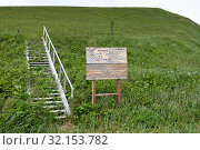 Russia, Bering Island, bay Commodore, 12.07.2014. Vitus Bering of a grave where it and his companions were lost in 1741 year having suffered ship-wreck and having remained on wintering. Редакционное фото, фотограф Сергей Краснощеков / Фотобанк Лори