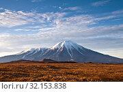 Вулкан Толбачик на Камчатке. Стоковое фото, фотограф Сергей Краснощеков / Фотобанк Лори