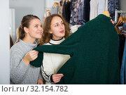 Купить «Women shopping in outerwear clothing boutique», фото № 32154782, снято 6 декабря 2018 г. (c) Яков Филимонов / Фотобанк Лори