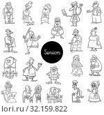 Black and White Cartoon Illustration of Women and Men Senior Characters Large Set Coloring Book. Стоковое фото, фотограф Zoonar.com/Igor Zakowski / easy Fotostock / Фотобанк Лори
