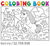 Coloring book standing unicorn theme 2 - picture illustration. Стоковое фото, фотограф Zoonar.com/Klara Viskova / easy Fotostock / Фотобанк Лори