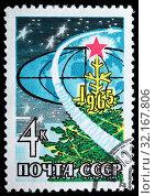 Happy New Year, postage stamp, Russia, USSR, 1964. (2011 год). Редакционное фото, фотограф Ivan Vdovin / age Fotostock / Фотобанк Лори