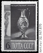 Купить «Persian silver jug, Senmurv, Iran, Treasures of the Hermitage Museum, postage stamp, Russia, USSR, 1966.», фото № 32167870, снято 21 декабря 2010 г. (c) age Fotostock / Фотобанк Лори