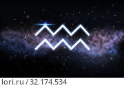 Купить «aquarius zodiac sign over night sky and galaxy», фото № 32174534, снято 31 марта 2020 г. (c) Syda Productions / Фотобанк Лори