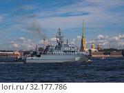 Купить «Санкт-Петербург. Военный корабль на параде в День ВМФ», фото № 32177786, снято 21 июля 2019 г. (c) Литвяк Игорь / Фотобанк Лори
