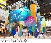 Купить «Mixt Chatuchak interior, Bangkok», фото № 32178554, снято 8 сентября 2019 г. (c) Александр Подшивалов / Фотобанк Лори