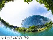 Купить «MAY 05, 2019: European Parliament building», фото № 32179766, снято 5 мая 2019 г. (c) Сергей Новиков / Фотобанк Лори