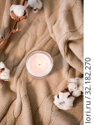 Купить «burning candle and cotton flower on blanket», фото № 32182270, снято 12 апреля 2019 г. (c) Syda Productions / Фотобанк Лори