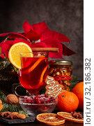 Купить «Chrismas and New Year background.», фото № 32186382, снято 5 января 2019 г. (c) Мельников Дмитрий / Фотобанк Лори