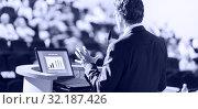 Купить «Speaker Giving Presentation at Business Conference at Lecture Hall.», фото № 32187426, снято 20 сентября 2019 г. (c) Matej Kastelic / Фотобанк Лори