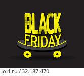 Купить «Black friday on skateboard. Banner for sale of sporting goods. Template for use on flyer, poster, booklet. Vector», иллюстрация № 32187470 (c) Dmitry Domashenko / Фотобанк Лори