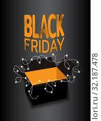 Купить «Black friday sale banner. Black box with luminous garland on dark background. Template for use on flyer, poster, booklet. Vector», иллюстрация № 32187478 (c) Dmitry Domashenko / Фотобанк Лори